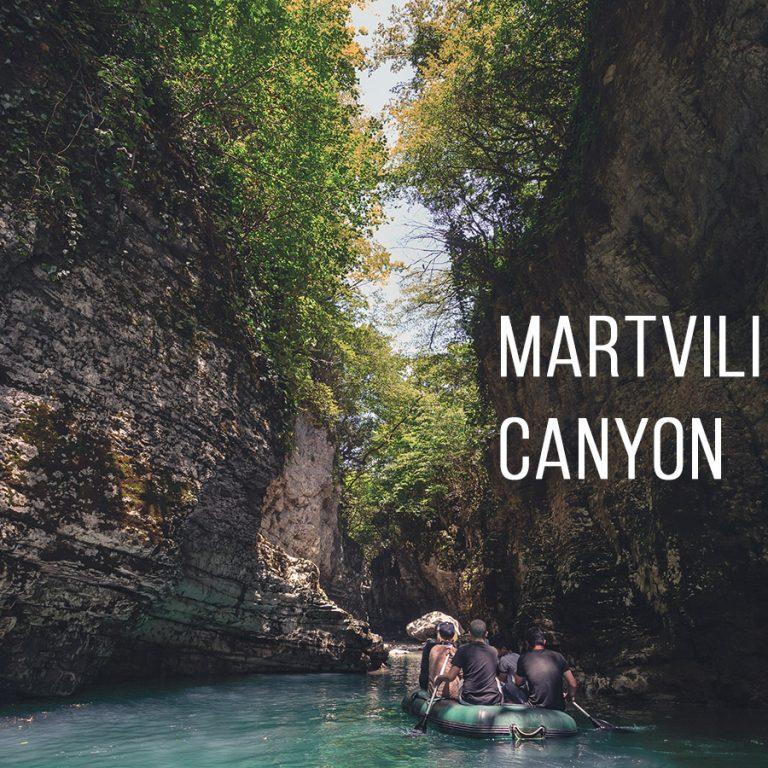 Мартвильский каньон. Грузия. Из Батуми на арендованной машине.