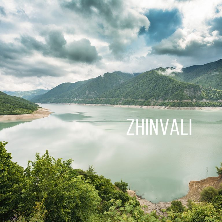 Zhinvali lake. How to get to a rental car.