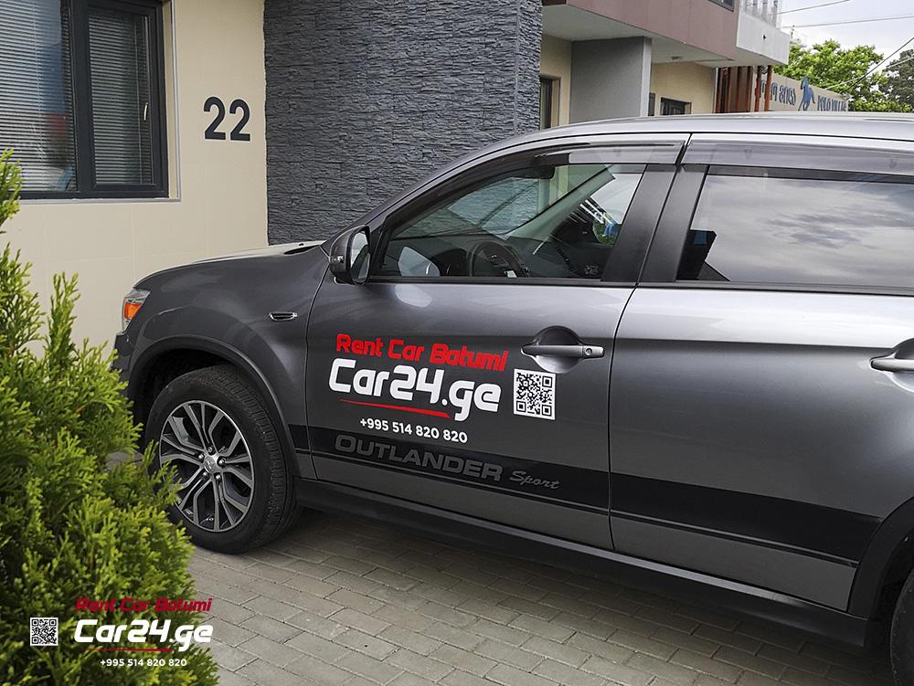 Long-term car rental in Batumi Georgia